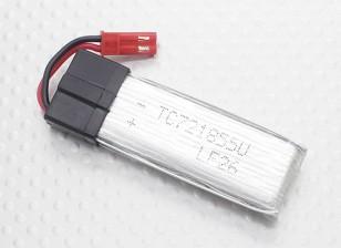 HobbyKing Q-BOT四轴飞行器 - 电池