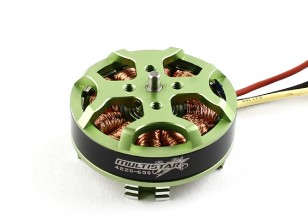 Turnigy多星4220-650Kv 16Pole多旋翼飞行器先驱者