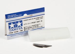 田宫Modeler的刀临 - 弧形刀片集(3PC)