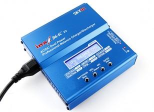 IMAX B6AC V2专业平衡充电器/放电器