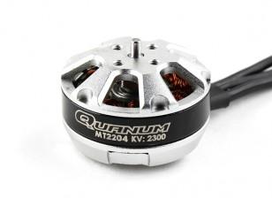 Quanum MT系列2204 2300KV无刷电机多转子通过内置DYS