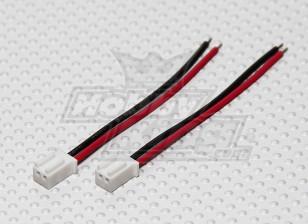 Losi微型插座输出 - 电池(2件/袋)
