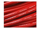 Turnigy纯硅胶线12AWG 1M线(由红)