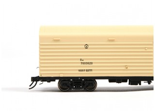 B15E Refrigerated Freight Car (HO Scale - 4 Pack) Set 3 9