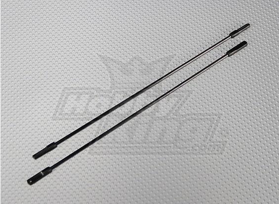HK450V2 Tail soutien Rod