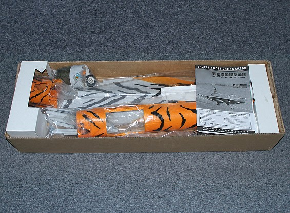 SCRATCH / DENT Tiger Scheme Jet inc 80mm EDF (ARF)