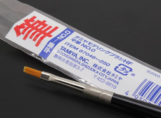 Tamiya haute finition Flat Brush (article 87046)
