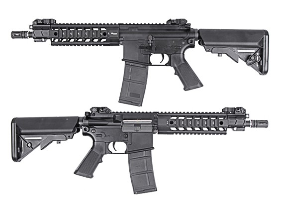 King Arms 516 CQB AEG (Noir)