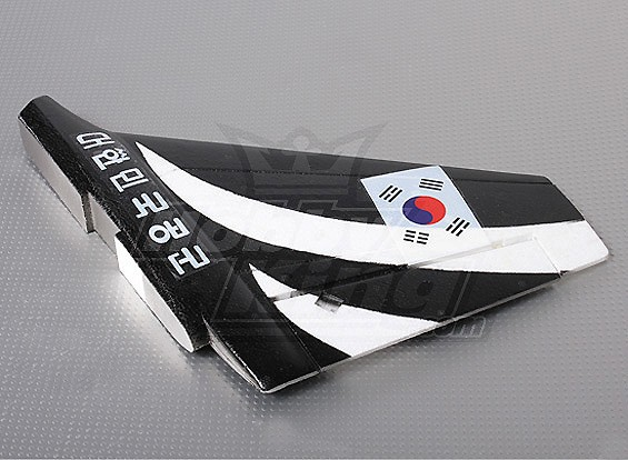 T-50 Rudder - BLACK