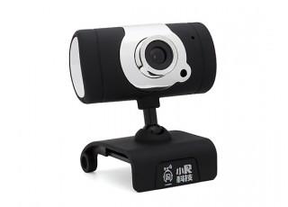 Robot-Eyes WIFI Video Car Robot Camera - side view