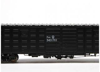 P64K Box Car (Ho Scale - 4 Pack) (Black Set 3) 2