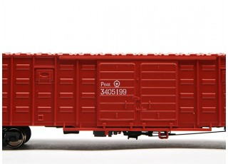P64K Box Car (Ho Scale - 4 Pack) (Brown Set 4) 1