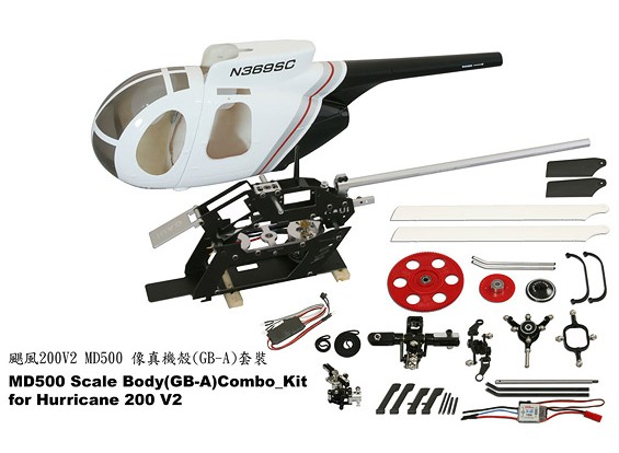 Gaui Hurricane 200 MD500- (GB-A) -Combo