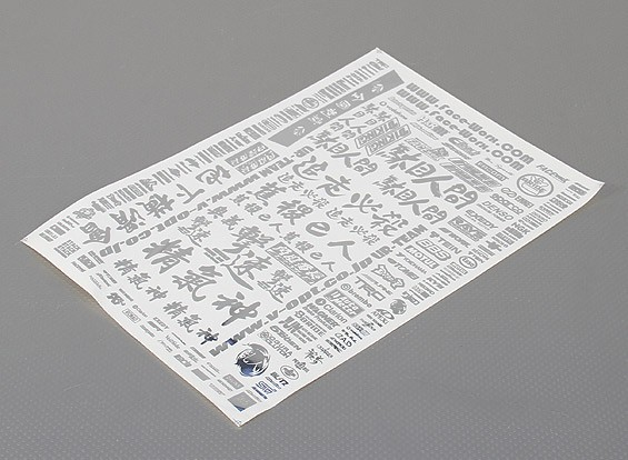 Self Adhesive Decal Sheet - Sponsor Maßstab 1:10 (Silber)