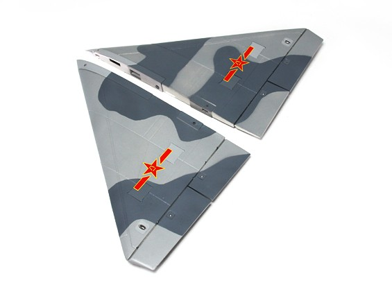 Hobbyking ™ J-10 Kräftige Drachen 956mm - Ersatz Wing Set