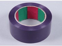 Flügelband 45mic x 45 mm x 100 m (Wide - Purple)