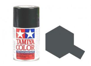 tamiya-paint-gun-metal-ps-7