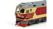 DF4DK Diesel Locomotive HO Scale (DCC Equipped) No.1 4
