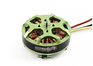SCRATCH/DENT Turnigy Multistar 4220-650Kv 16Pole Multi-Rotor Outrunner