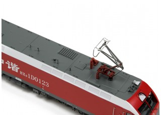 HXD1D Electric Locomotive HO Scale (DCC Equipped) No.4 5