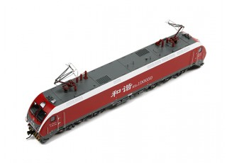 HXD1D Electric Locomotive Red HO Scale (DCC Equipped) 2
