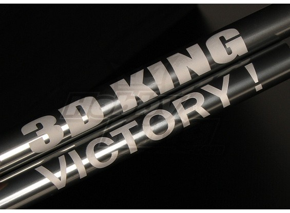 HK450Pro auge de cola w / Texto láser personalizada