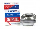U-STAR Paint Mixing Bowls (12pcs)