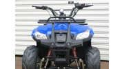 Electric Quad Bike Front view