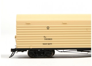 B15E Refrigerated Freight Car (HO Scale - 4 Pack) Set 3 6