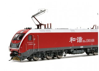 HXD1D Electric Locomotive Red HO Scale (DCC Equipped) No.2 3