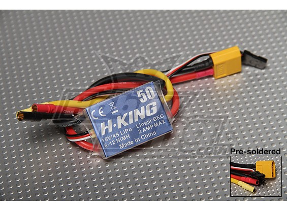 H-RE 50A ad ala fissa Brushless Speed ​​Controller