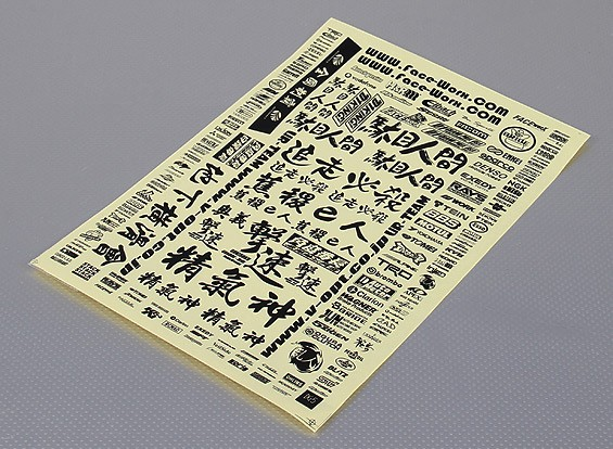 Auto Sticker Foglio Adesivo - Sponsor 1/10 Scale (nero)
