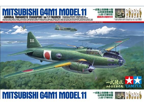 Tamiya 1/48 Scala G4M1 Yamamoto w / 17 figure Scatola di montaggio in plastica