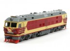 DF4DK Diesel Locomotive HO Scale (DCC Equipped) No.2 1