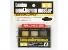Tamiya Weathering Master Set A - Sand, Light Sand & Mud