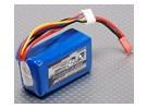 Turnigy 800mAh 3S 20C Lipo Pack (E-volo compatibile EFLB0995)