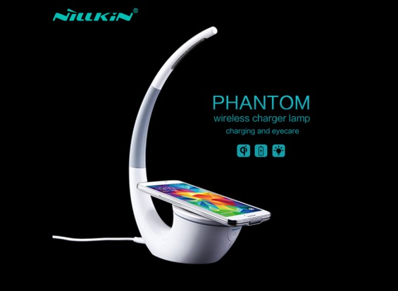 Nillkin Phantom Desk Lamp With qi Wireless Charger Adjustable Brightness