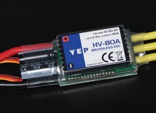 HobbyKing YEP 80A HV (4 ~ 12S) Бесщеточный контроллер скорости (ОРТО)