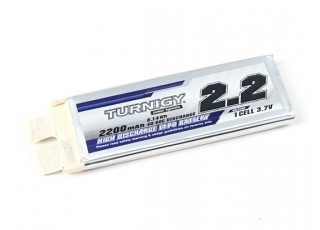 Turnigy 2200mAh 1S 40C Lipoly (Single Cell)