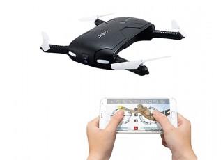 selfie-drone-elfie-controller