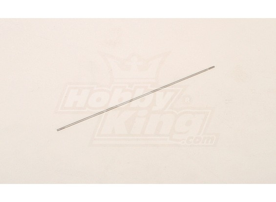 HK450V2 Stabilizer Bar