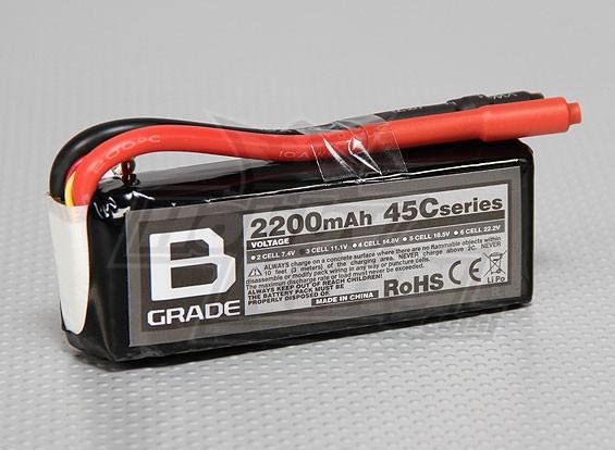 B-Grade 2200mAh 3S 45C Lipoly Battery