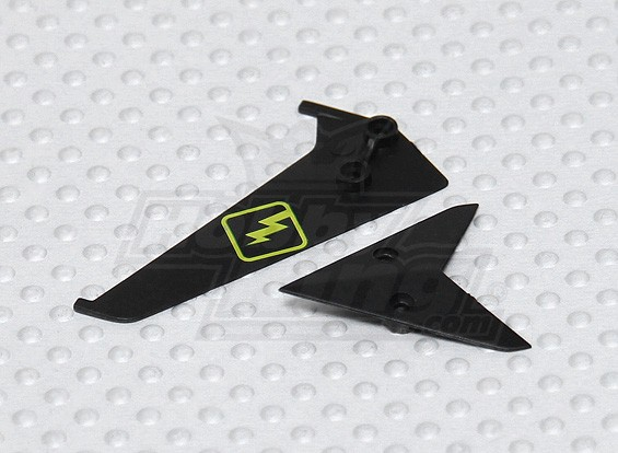 Micro Spycam Helicopter - Replacement Tail Fin