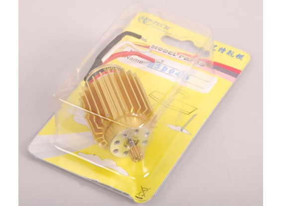 Brushless Motor with cooling part (Falcon/Hurricane)