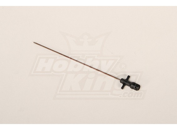227A Twingo Replacement Inner Shaft