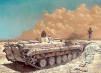 Italeri 1/35 Scale BMP-1 Plastic Model Kit