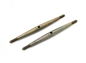 TrackStar 1/10 Spring Steel Turnbuckle M3x65 (2pcs)