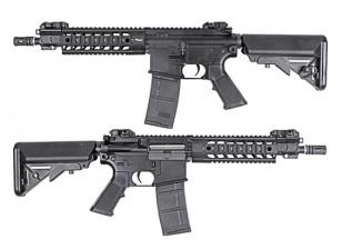 King Arms 516 CQB AEG (Black)