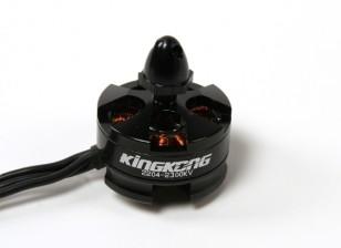 KINGKONG 2204-2300KV Brushless Motor CW