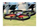 WLToys V666 FPV Quadcopter w/5.8Ghz Monitor, 720P HD Camera and ALT Hold (RTF)
